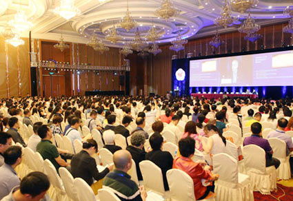 主办国际和谐外科新技术高峰论坛