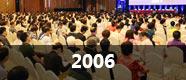 毕节和谐医院-2006大事记