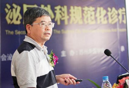 """毕节和谐受邀参加""""中医、中西医结合和谐科学术会议"""