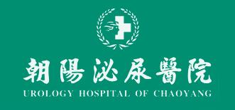 毕节和谐医院