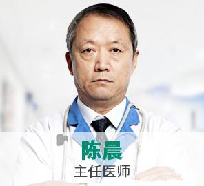 朝阳泌尿医院-陈晨医生