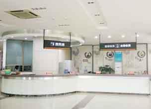 朝阳泌尿医院-医院大厅