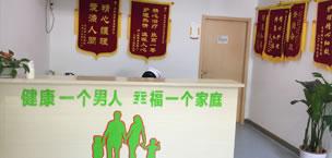 朝阳泌尿医院-泌尿外科护士站